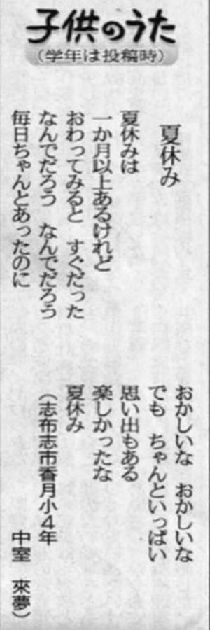 Raimu_3